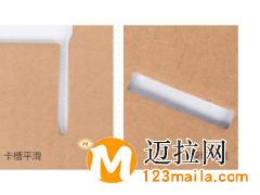 山东纸盒厂家电话15106662327