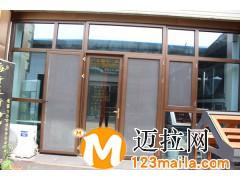 山东金刚网纱窗生产厂家电话15563299993