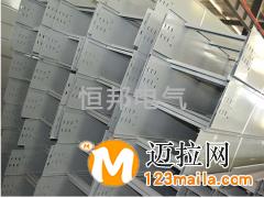 临沂梯式电缆桥架厂家