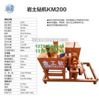 打井机批发价格13181491215