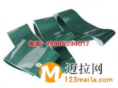 PVC绿色平面输送带