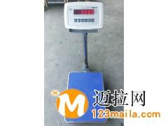 100kg电子秤