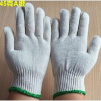 临沂棉纱手套厂家直销电话13853909569
