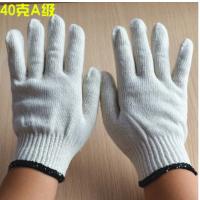 临沂棉线手套生产厂家电话13853909569