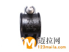 山东76扣件生产厂家13869912256