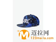 临沂鞋帽印花厂家18396766960