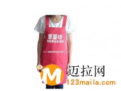 山东围裙印花直销18396766960