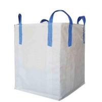 山东优质发酵吨袋