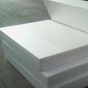沂水新型泡塑材料有限公司