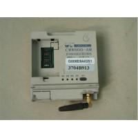 临沂半程废旧机械电表回收价格