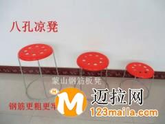 临沂蒙山布艺板凳厂家