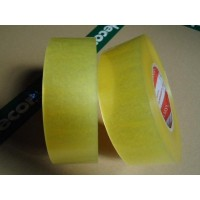 透明胶带厂家,临沂专业生产透明胶带