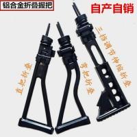 铝合金后托调节伸缩折叠式肩拖南山射钉工具后托握把