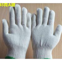 棉纱手套厂家,临沂专业生产棉纱手套