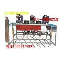 止水螺杆自动焊机厂