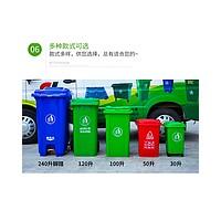 临沂垃圾桶厂家山东垃圾桶厂家环卫垃圾桶塑料垃圾桶分类垃圾桶