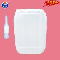 尿素桶20公斤方形桶