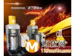 液压榨油机,花生榨油机生产厂家