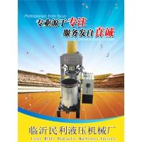 榨油机生产厂家,芝麻液压自动榨油机