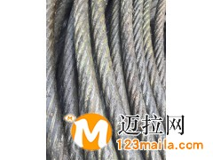 专业新旧二手钢丝绳回收厂家,钢丝绳回收