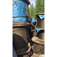 专业新旧库存积压闲置半成品油田煤矿钢丝绳回收