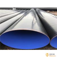 沂水工地钢管钢模回收,沂水工地钢管钢模回收价格