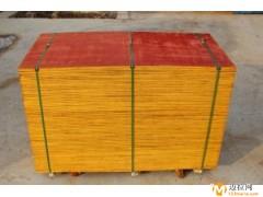 临沂建筑红模板厂家直销,建筑模板厂家