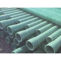 临沂玻璃钢夹砂管、化粪池生产厂家