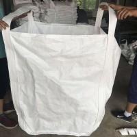 临沂集装袋批发,临沂集装袋价格