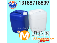 兰翔化工桶13188718839