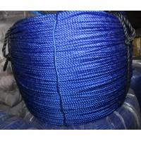 临沂圆丝绳生产厂家,临沂圆丝绳