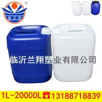 兰翔20L50公斤25升化工桶厂家