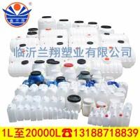 鑫兰翔食品级小塑料桶厂家
