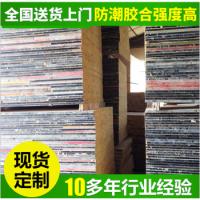 包装板厂家,临沂专业生产包装板,包装板生产哪家好