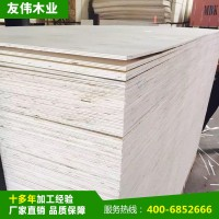 胶合板包装板加工定做,包装板胶合板定做哪家好,包装板胶合板