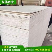 临沂包装板加工厂,临沂包装板加工,临沂包装板