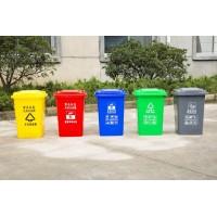 临沂分类垃圾桶厂家