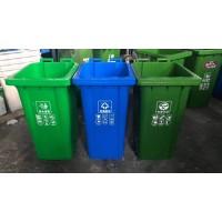 分类垃圾桶生产厂家