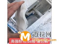 临沂石膏线产品咨询,临沂石膏线安装