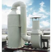 临沂废气处理设备