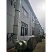 临沂废气废水处理设备厂家