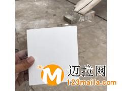 唐艺石膏线,临沂唐艺制品,万科工地石膏线,城市之光