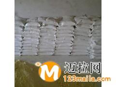 临沂硫磺粉生产厂家,临沂硫磺颗粒厂家