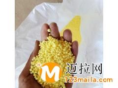 临沂硫磺颗粒厂家,橡胶专用硫磺粉