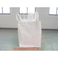 台州围堰吨袋台州化工颗粒吨袋
