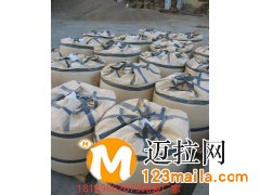 台州PTA吨包袋回收    台州 聚酯切片 集装袋
