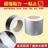 铝箔丁基胶带厂家,防水胶带批发,丁基防水卷材厂家