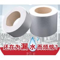 铝箔丁基防水胶带怎么样,丁基防水胶带厂家批发价格