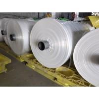 塑料包装袋生产厂家,塑料内膜袋批发