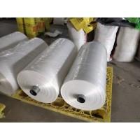 临沂塑料包装袋厂家,临沂塑料包装袋批发价格